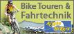 Bike Technik Kurse und Mountainbike Camps bei den Bike Guide Spezialisten im Allgäu